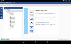 Fastreport Online Designer Fastreport Online Designer Cross Platform Report Designer