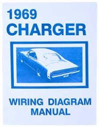 mopar parts l1229 1969 dodge charger wiring diagram manual 1969 dodge charger wiring diagram manual