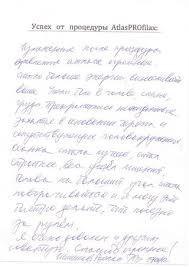 Правка Атланта лекция и бесплатная диагностика ВКонтакте Альбом встречи