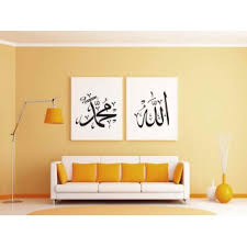 Small Picture Buy Islamic Wall Decals Online In India from Shiddatcom