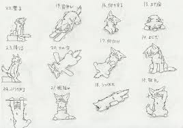 助け屋shibeta ポーズの練習