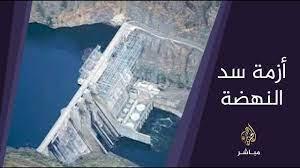 المسائية .. إثيوبيا تعلن الإنتهاء من بناء السد المساعد والمكمل لسد النهضة -  YouTube