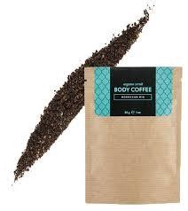 Купить Huilargan <b>Аргановый скраб кофейный</b> Марокканский микс ...