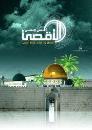 Wallpapers 3D Kaligrafi Islam ...