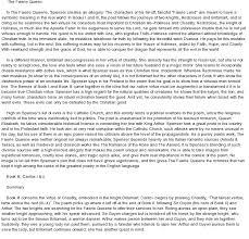 r ticism essay