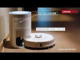 <b>Lenovo</b> Smart Sweeping Robot - built in <b>5200mAh Battery</b> - YouTube