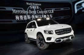 With its striking suv design and all the comfort highligh. New Mercedes Glb Baby G Wagen Gets Amg Power At Frankfurt Car Magazine