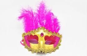 <b>Карнавальные</b> костюмы и аксессуары для <b>праздника Яркий</b> ...