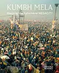 essay on kumbh mela photo essay kumbh mela javed i mirza heritage sites in madhya pradesh that make it fascinating