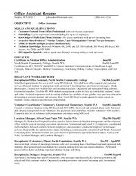 Office Assistant Resume Examples Custom Office Assistant Resume Examples Administration Example Template