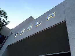 tesla motors headquarters logo
