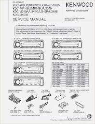kenwood kdc248u wiring diagram davehaynes me wiring diagram for kenwood kdc-mp4032 kenwood wiring diagram & wiring diagram kenwood wire color