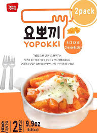Instant Tteokbokki Rice Cake Pack Of 2 Popular Korean Snack With