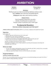 teachers resources character education lesson plans homework ...