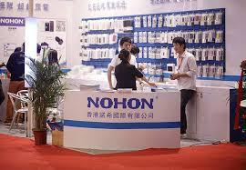 NOHON Phone <b>Battery</b> For iPhone 6 6S Plus 6Plus 6SPlus 7 ...