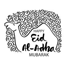 fröhliches eid al-adha design mit kamel 1217203 Vektor Kunst bei Vecteezy