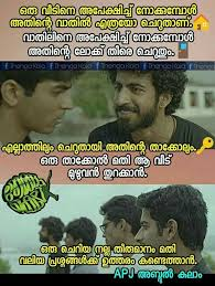 Quotes About Boys Beards By Girl In Malayalam