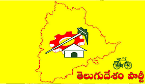 Mla List Ttdp Candidates List For Next Elections In Telangana State Ttdp