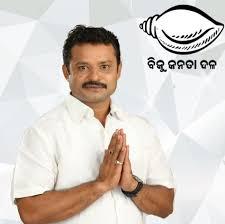 Bhubaneswar want Amaresh Jena - Bayan Bhai - Photos   Facebook