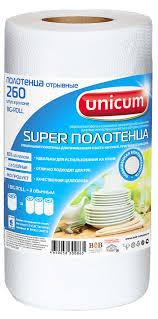 Купить <b>Бумажные полотенца Unicum Big</b> Roll, 260 листов с ...