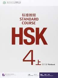 Hsk Standard Course 4A - Workbook : Jiang Liping: Amazon.de: Bücher