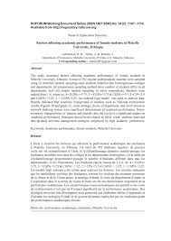 Academic Achievement Resume Pdf Factors Affecting Academic Performance Of Female
