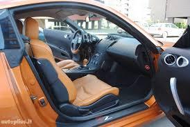 2003 nissan 350z interior. name 4jpg views 593 size 631 kb 2003 nissan 350z interior
