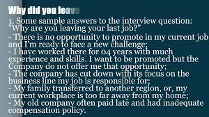 top production specialist interview questions answers