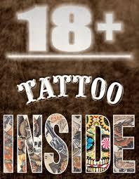 школа тату Inside курсы обучения татуировке татуажу пирсингу