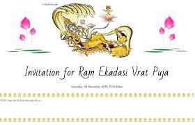 invitation card designs invites format pooja new home puja in marathi