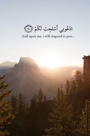 Beautiful Quranic Quotes