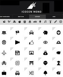 シンプルなフリーアイコン素材配布サイトicooon Monoリリース