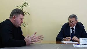 Гуково Контрольно счетная палата Ростовской области приступила к  Контрольно счетная палата Ростовской области приступила к плановой проверке в городе Гуково Администрация г