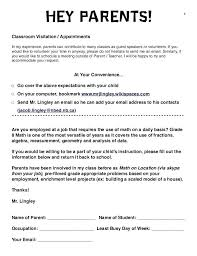 letter for volunteers high school parent volunteer request letter google search