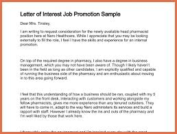 Write A Letter Of Interest For A Promotion Naples My Love