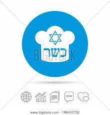 Kosher Food Product Vector Photo Free Trial Bigstock