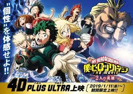 My Movie Crunchyroll My Hero Academia The Movie To Get 4d Screenings In