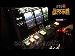 Emp Jammer Vending Machine Cool How To Used EMP Jammer Slot Machine YouTube