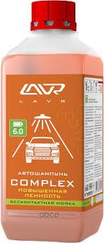 Купить Lavr LN2321 <b>Автошампунь для бесконтактной</b> мойки ...