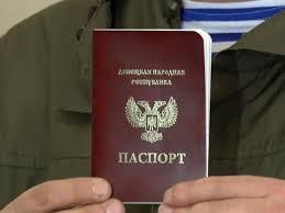 Россия признает паспорта и дипломы ДНР но временно Февраля  Россия признает паспорта и дипломы ДНР но временно