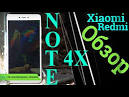 Распродажа Xiaomi - Молл AliExpress