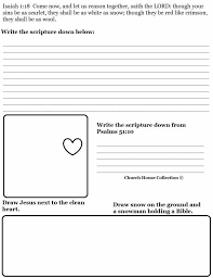 Books Never Written Math Worksheet Answers Yours Forever Tags ...