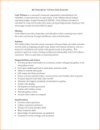 6 Sales Associate Definition Janitor Resume