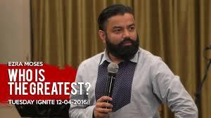 Ezra Moses | Who's the Greatest? | 04-13-2016 - YouTube