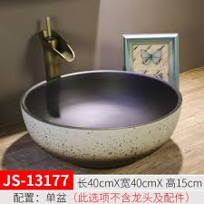 china stage basin single round ceramic