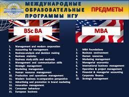 Новини гірничого університету Е Если Вы хотите получить диплом магистра Франклин университета то основное требование по mba наличие диплома бакалавра любого украинского ВУЗа любой