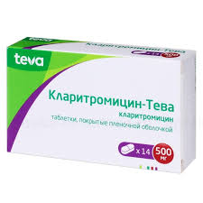 <b>Кларитромицин</b>-<b>Тева</b> тб п/о плен <b>500мг</b> N <b>14</b> купить в Пермь ...