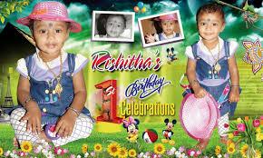 Birthday Boy Banner Design Abhayaads Birthday Flex Banner Design Image Flex Banner