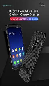 Totu Design China Totu Carbon Fiber Kickstand Protective Case For Samsung