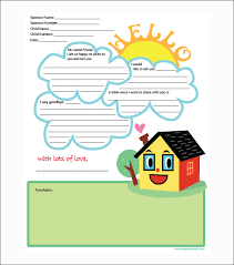 Free Templates For Kids 10 Letter Templates For Kids Free Sample Example Format Free